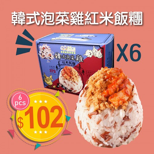 QQ Rice 韓式泡菜雞紅米飯糰六件裝