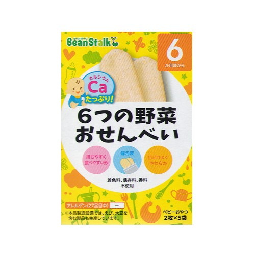 BeanStalk 6個月起嬰兒菜米餅2片x5包
