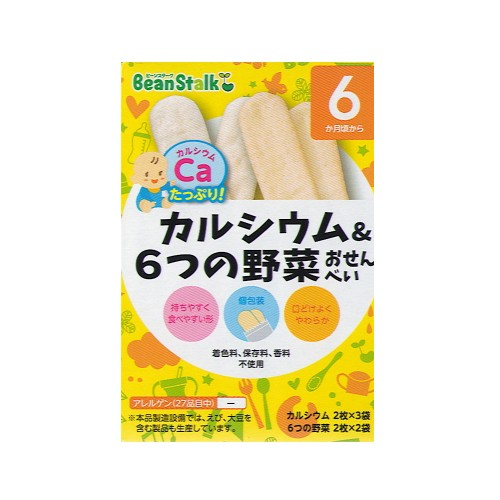 BeanStalk 6個月起嬰兒米餅(鈣米餅2片x3+菜米餅2片x2)
