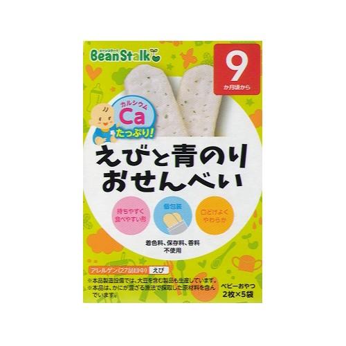 BeanStalk 9個月起嬰兒蝦紫菜米餅2片x5包