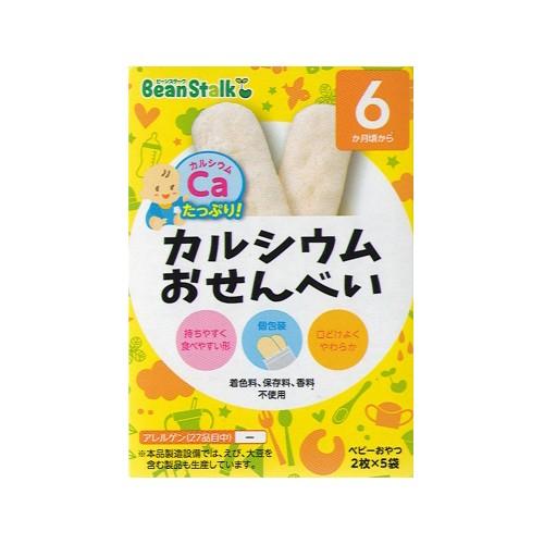 BeanStalk 6個月起嬰兒鈣米餅2片x5包
