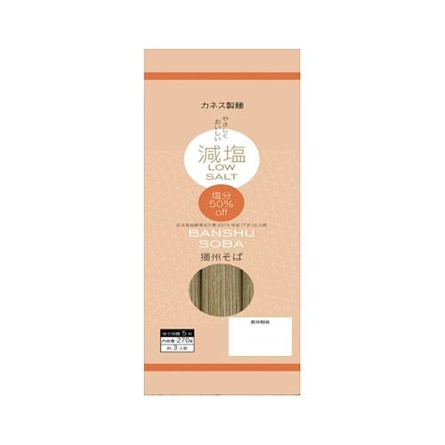 Kanesu 減鹽50%蕎麥麵(3人前)270g