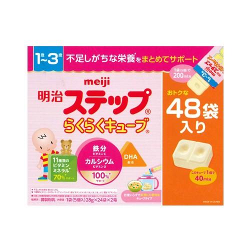 明治粒狀便攜奶粉28gx48袋(1歲月起-3歲)