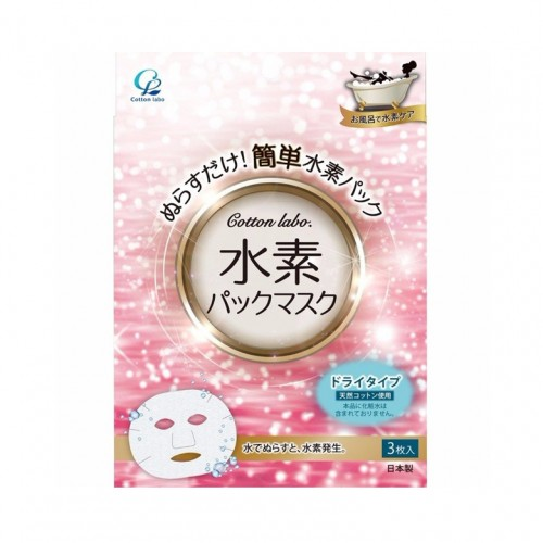 Cotton Labo 抗皺水素面膜3片庄
