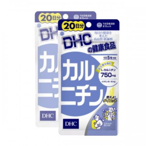 DHC - 左旋肉鹼丸 纖體瘦身 100粒 (20日份量)x2