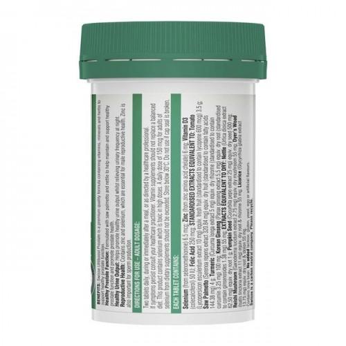 Swisse - Ultiboost 澳洲鋸棕櫚天然番茄紅素 50粒