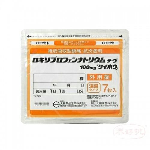 日本 大鵬藥品 溫感鎮痛貼 7片裝
