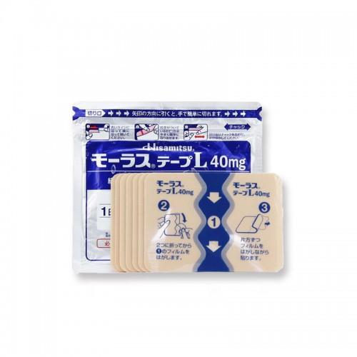 日本 HISAMITSU 膏藥貼 7片裝