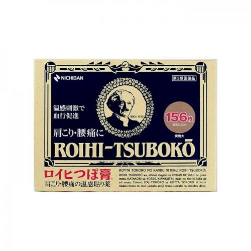 日本 老人版 磁石貼 156片裝