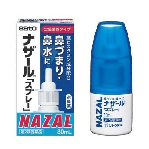 日本 佐藤製藥 Nazal 鼻炎噴劑 30ml
