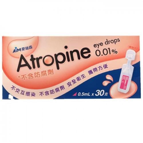 AIM Atropine 亞妥明眼藥水 0.01 30支裝