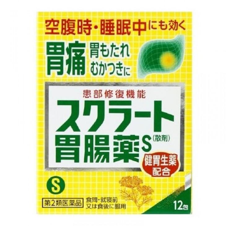 獅王Sucrate腸胃藥粉末12小包