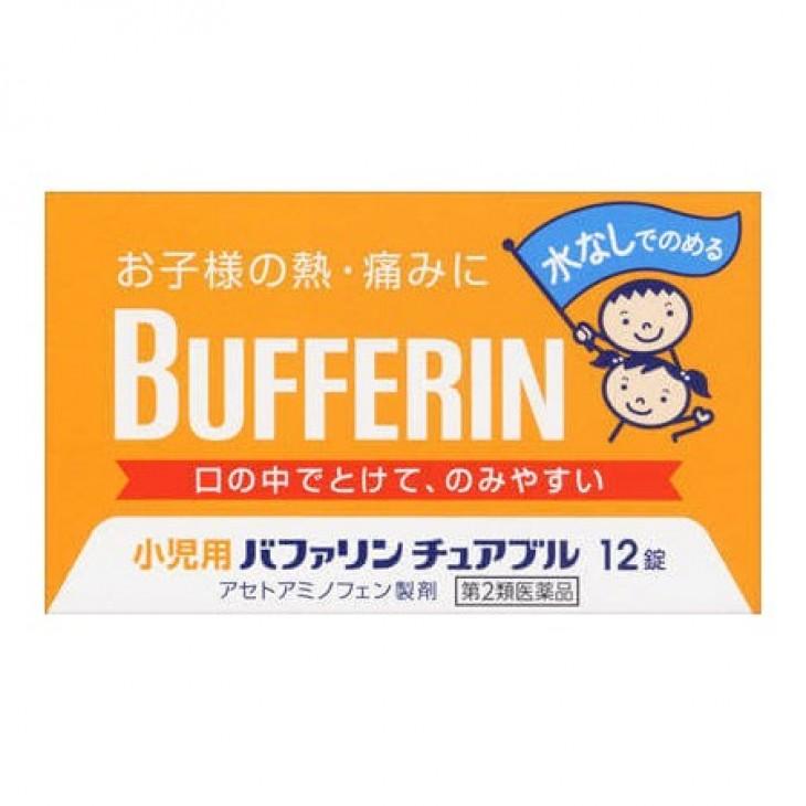 獅王BUFFERIN兒童退燒止痛咀嚼片12粒