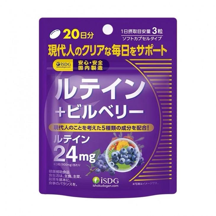 日本ISDG醫食同源 葉黃素藍莓護眼片60粒(新版)