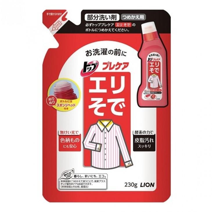 獅王TOP衣領袖口洗衣清潔液(補充裝)230ml