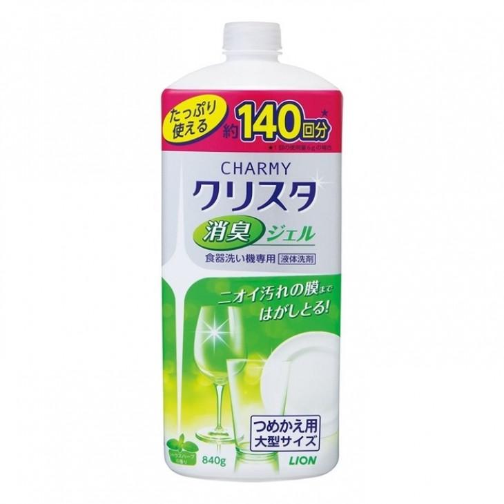 獅王CHARMY洗碗機專用洗碗液(草本清香-補充裝)840g