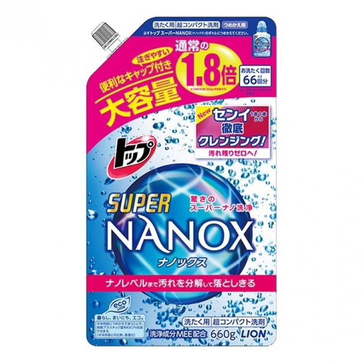 獅王納米樂洗衣液(補充裝)660g