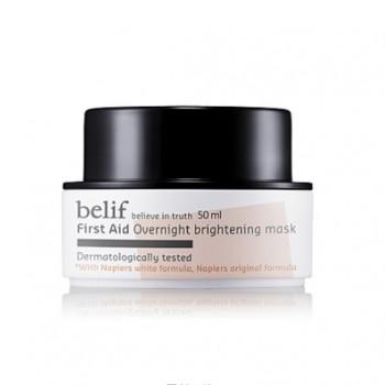 belif First Aid Overnight Brightening Mask 50ml