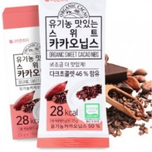 GREEN MONSTER ORGANIC SWEET CACAO NIBS 有機可可碎粒 (25G)