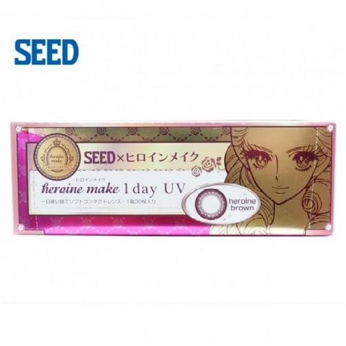 Seed Heroine Make 1 Day UV 隱形眼鏡