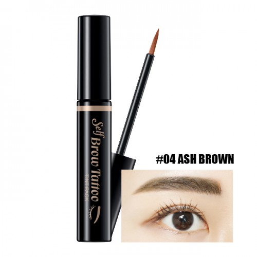 Secret Key Self Brow Tattoo Tint Pack 手撕式持久染眉膠 (#04 Ash Brown) 8g